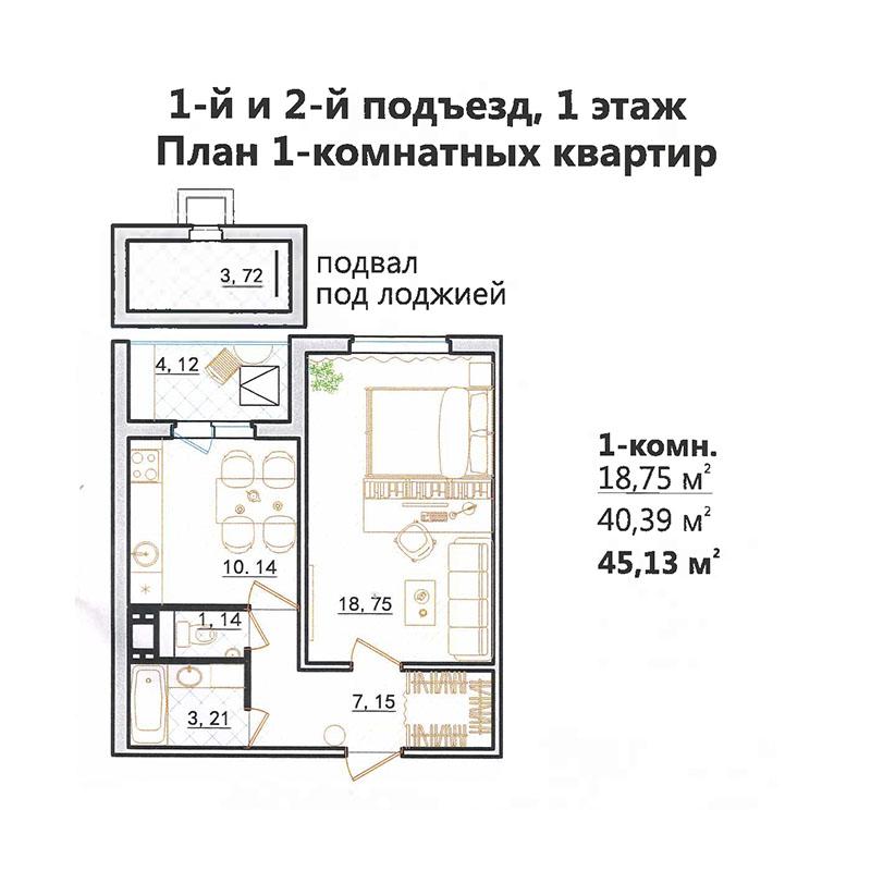 Буклет ЖК Вясёлка-1