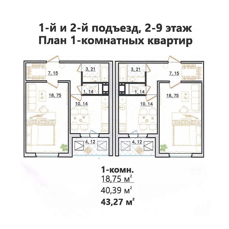Буклет ЖК Вясёлка-10