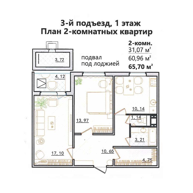 Буклет ЖК Вясёлка-12