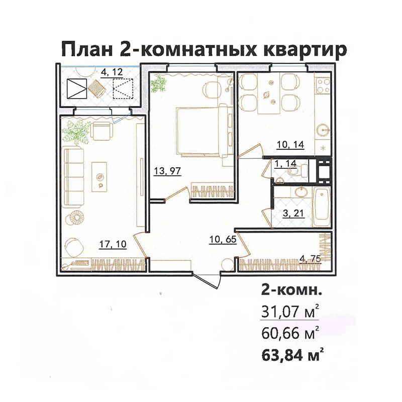 Буклет ЖК Вясёлка-15