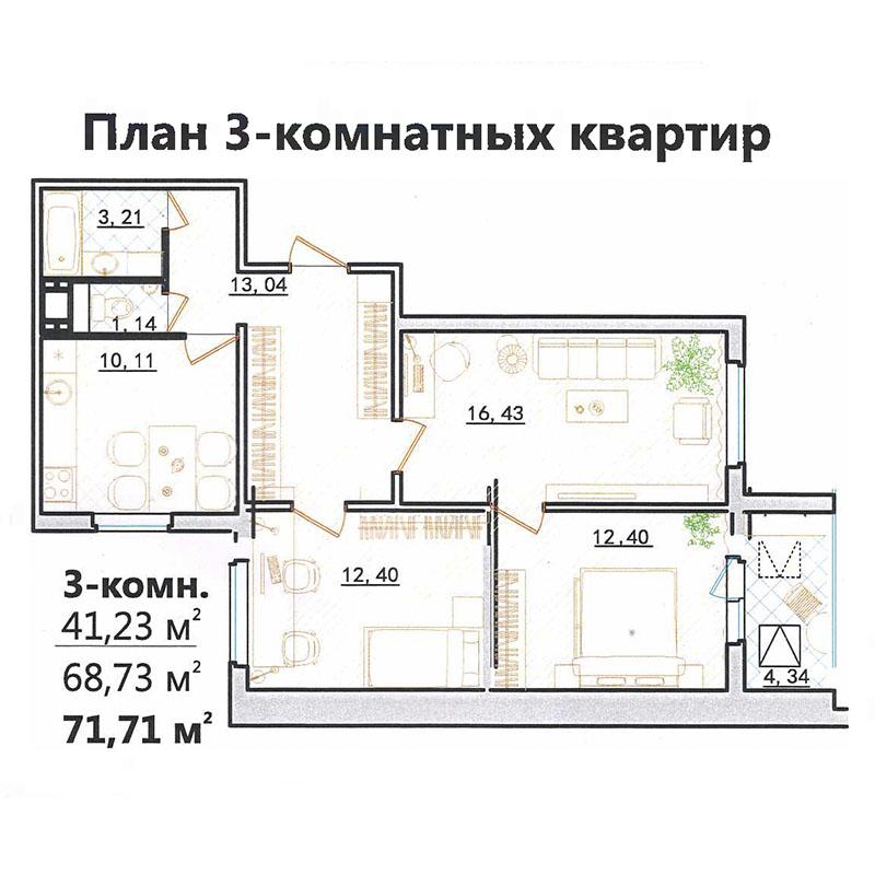 Буклет ЖК Вясёлка-17