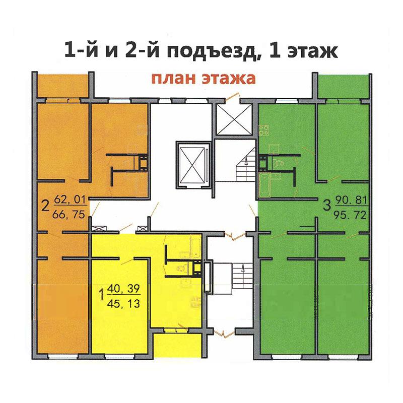 Буклет ЖК Вясёлка-2