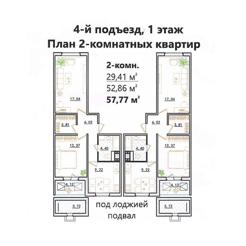 Буклет ЖК Вясёлка-20