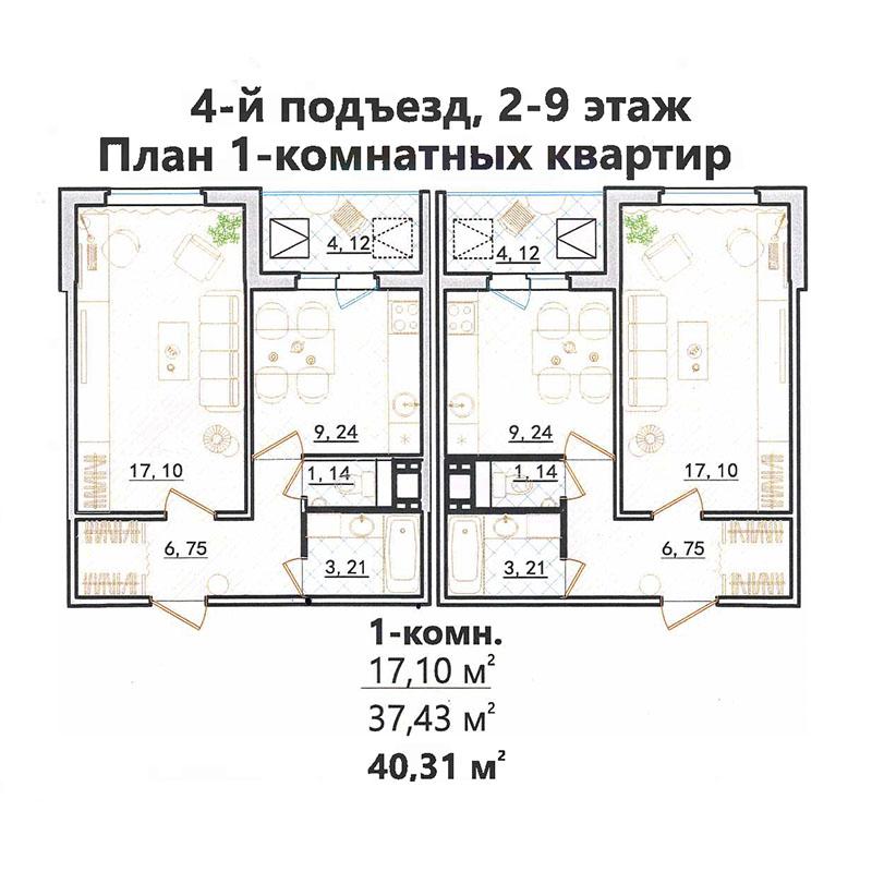 Буклет ЖК Вясёлка-21