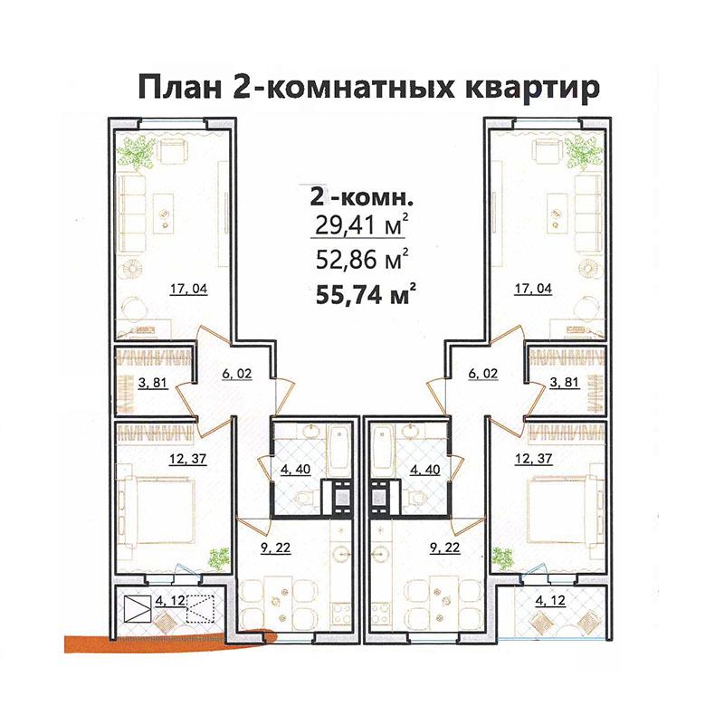 Буклет ЖК Вясёлка-22