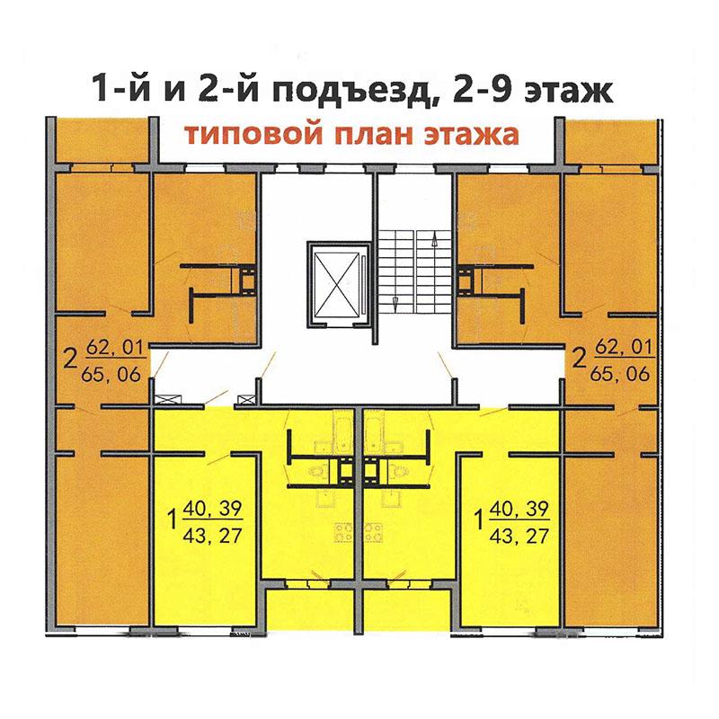 Буклет ЖК Вясёлка-3