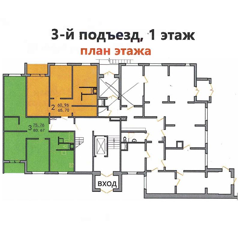 Буклет ЖК Вясёлка-4