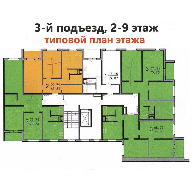 Буклет ЖК Вясёлка-5