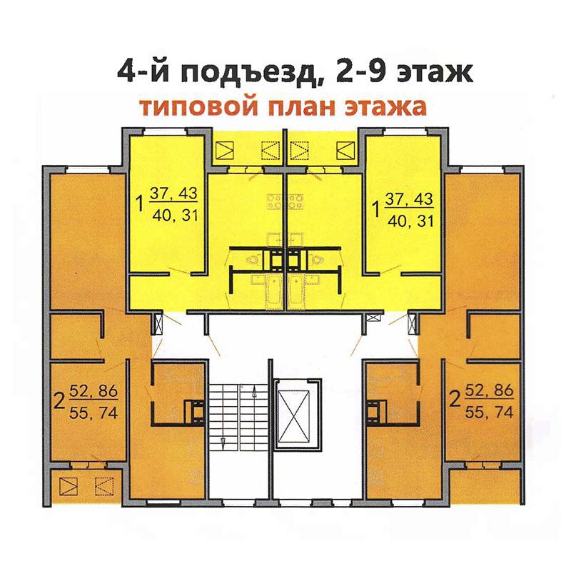 Буклет ЖК Вясёлка-6