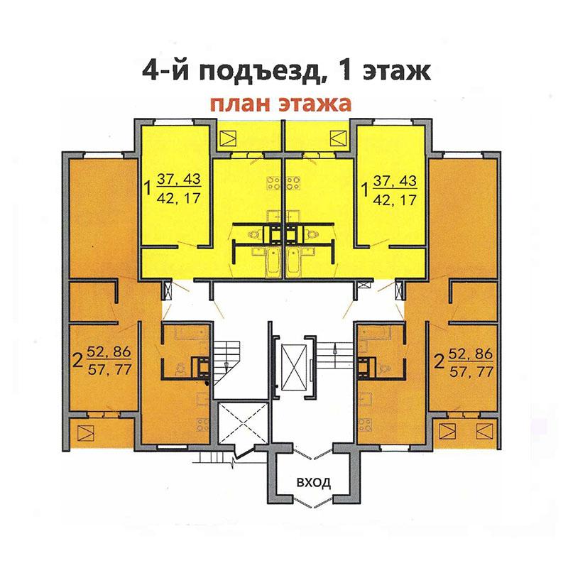 Буклет ЖК Вясёлка-7