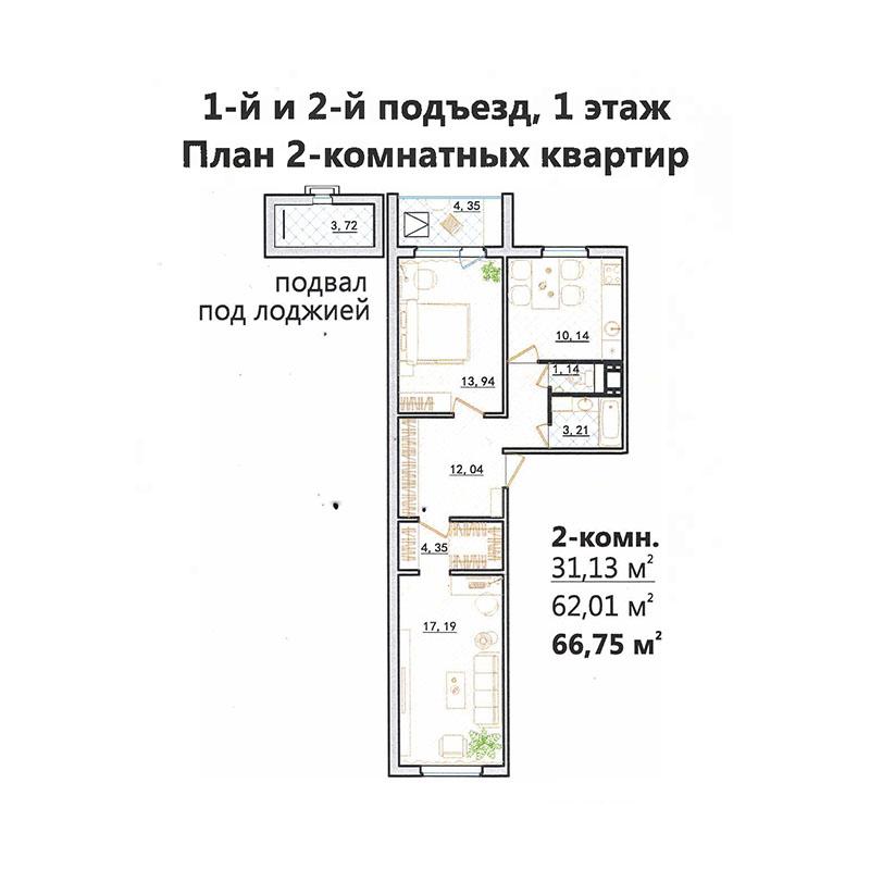 Буклет ЖК Вясёлка-8