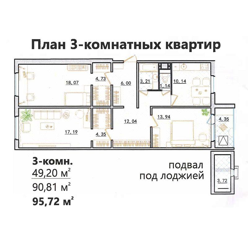 Буклет ЖК Вясёлка-9